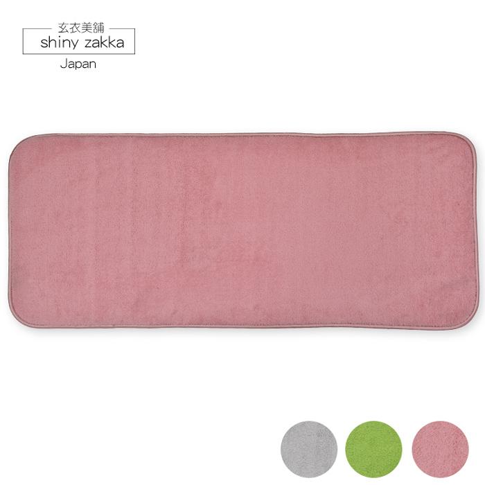 3M加長地墊(44*108)-超極細纖維吸水絨毛-止滑地墊-素面粉