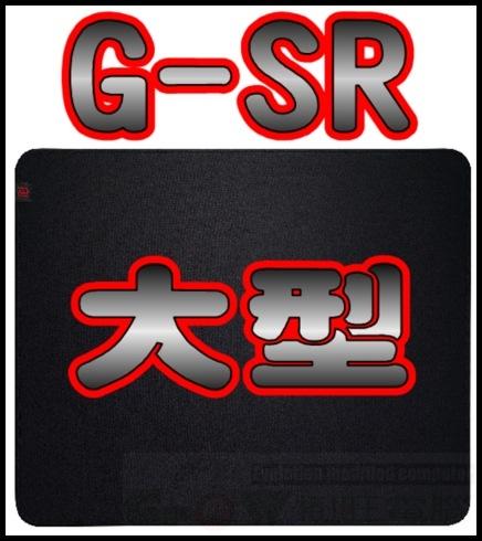 [地瓜球@] ZOWIE G-SR 2016紅黑新版 大型 電競 布質 滑鼠墊~滑順的表面設計