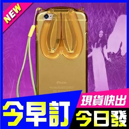 現貨韓版可愛兔耳朵蘋果iphone5 i5 5s se手機殼掛繩手機支架軟殼保護殼透明兔子