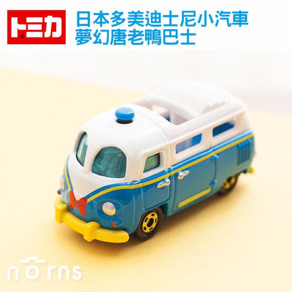 NORNS夢幻唐老鴨巴士日本TOMICA多美迪士尼小汽車Donald Duck Disney