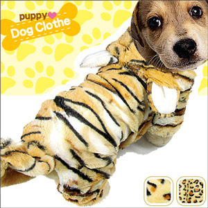 寵物衣變身老虎猛豹造型寵物服裝.秋冬保暖.寵物百貨.中小型犬狗貓衣服用品哪裡買熱銷便宜