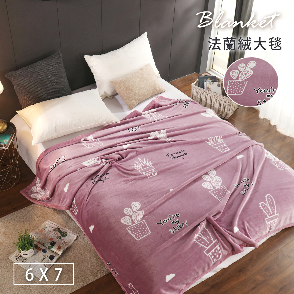 BELLE VIE 特大尺寸 專櫃厚邊保暖金貂法蘭絨毯 (180x210cm) 仙人掌-粉
