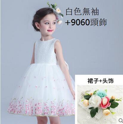 熊孩子2017夏季公主裙女童禮服裙白色無袖9060頭飾