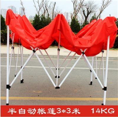 戶外新款個性四方大擺攤折疊遮陽雨棚LVV5540 KIKIKOKO TW