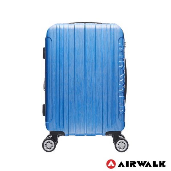 美國AIRWALK LUGGAGE棉花糖系列拉絲硬殼拉鍊行李箱登機箱20吋-晴空藍