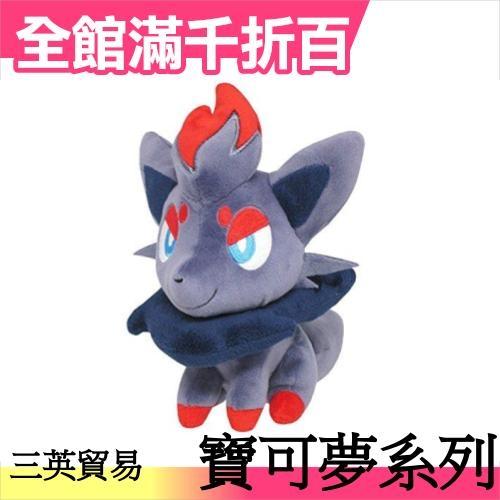 【索羅亞】日本原裝 三英貿易 第3彈 寶可夢系列 絨毛娃娃 口袋怪獸 神奇寶貝皮卡丘【小福部屋】