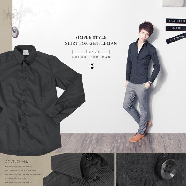 SW零碼出清420韓雅痞修身防皺紳士壓紋窄版素面長袖襯衫質感襯衫布K61162