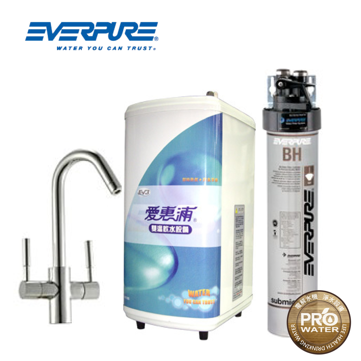 愛惠浦淨水器~愛惠浦雙溫飲水設備EVB-H188愛惠浦QL3-BH2濾水器廚下型加熱器含304不鏽鋼龍頭