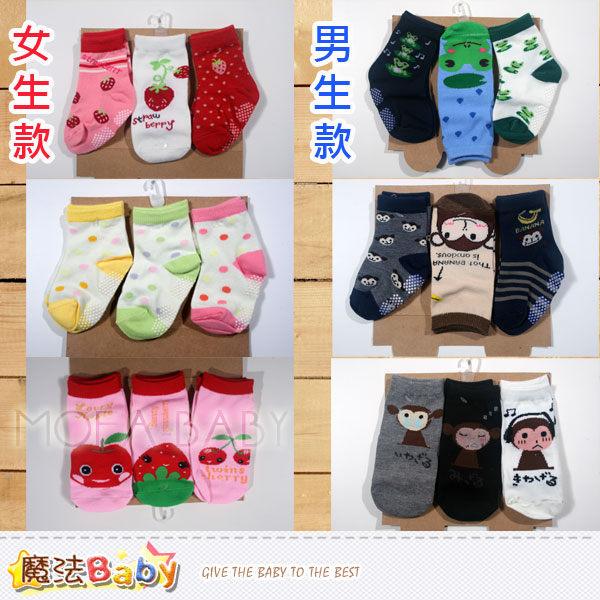 嬰幼兒止滑棉襪(男.女生款式,3雙一組包裝,圖樣隨機出貨) 魔法Baby