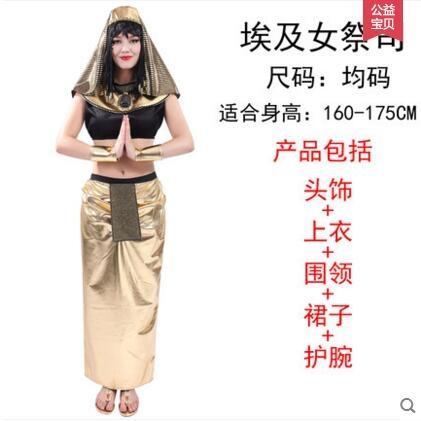 熊孩子*cosplay萬聖節成人服裝埃及法老豔后主圖款2