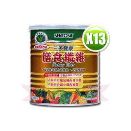三多健康膳食纖維350g罐x13罐