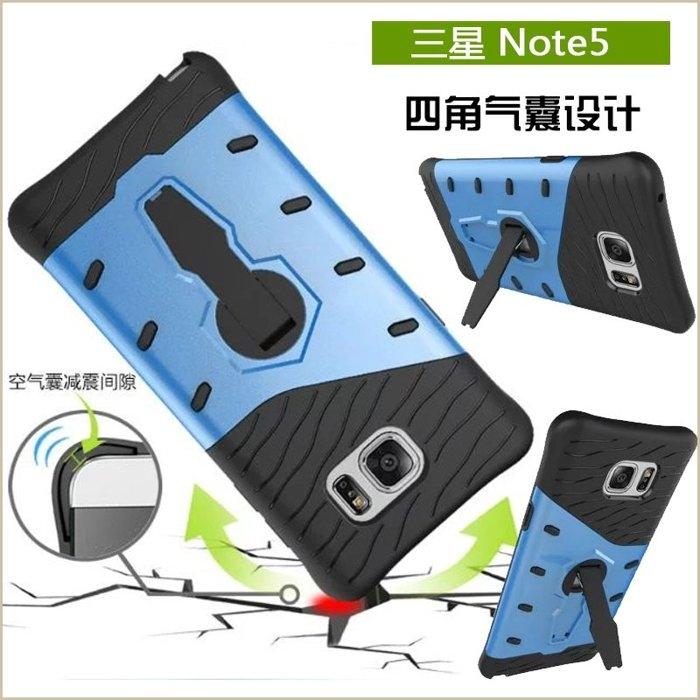 旋轉鎧甲三星Galaxy Note5手機殼防摔透氣360旋转支架全包邊Note5保護殼矽膠殼保護套