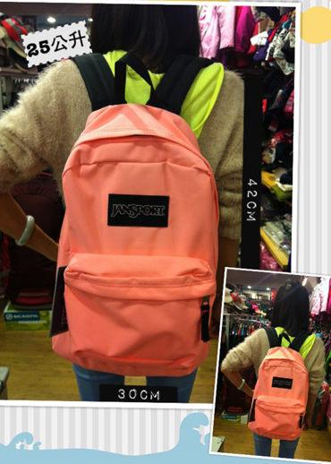 【FC名城】Jansport 原廠校園型後背包 耐看 實用 ~ 粉嫩橘  (JS43520) (免郵大放送)