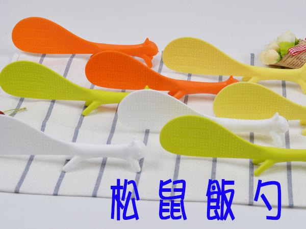 韓版 大尾巴花栗可愛小松鼠造型飯勺 創意造型會站立的飯匙 動物造型【SV6284】BO雜貨