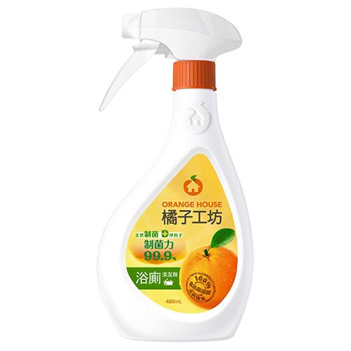 橘子工坊 天然制菌活力浴廁清潔劑 480ml【BG Shop】