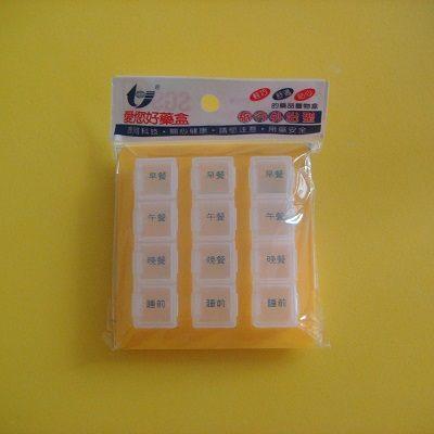 藥盒(3*4格-黃色)/隨身盒/收納盒