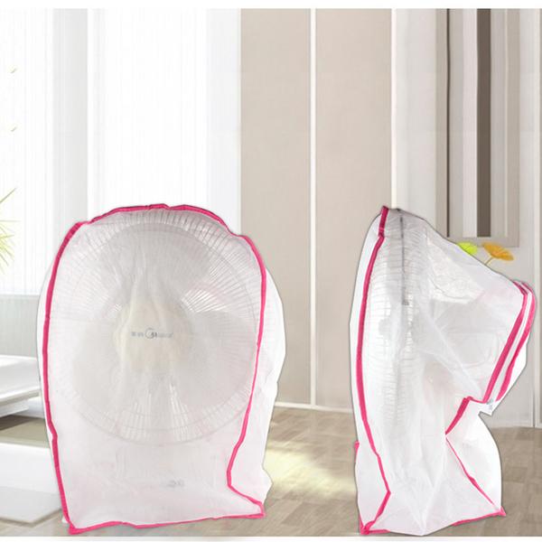 全包式電風扇防塵罩落地扇風扇罩家用風扇套電扇罩子電風扇保護罩(大號)─預購CH1495