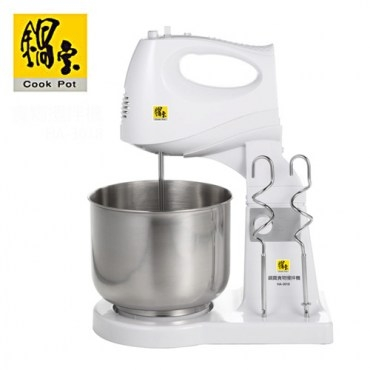 鍋寶食物攪拌機打蛋器HA-3018 HA3018