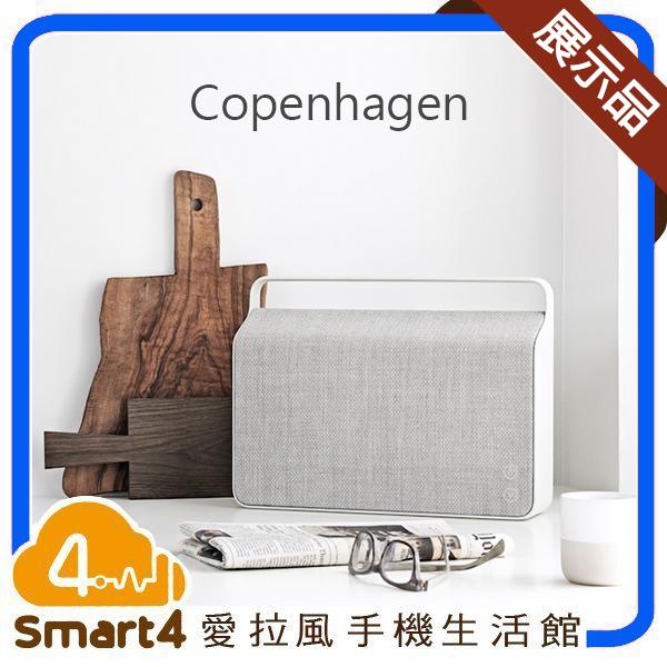 展示品出清九成九新Vifa Copenhagen哥本哈根藍牙音響支援AirPlay光纖輸入公司貨三個月保固