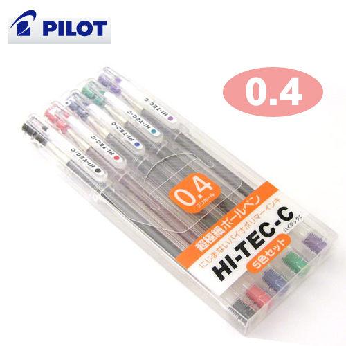 《PILOT 百樂》0.4 超細鋼珠筆(5色組) LH-20C4-S5