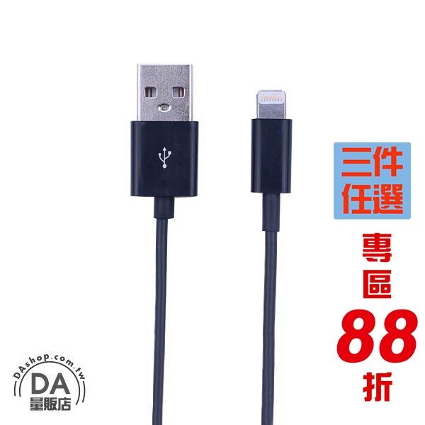 《手配任選3件88折》i6s i7 iphone 5s SE iphone 6s 7 plus 傳輸線 數據線 充電線 黑/黃/藍/玫紅/綠/粉