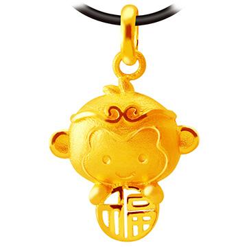 甜蜜約定金飾-福氣十二生肖猴-黃金墜子 生肖金飾 招財 開運