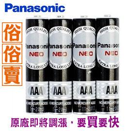 【促銷價】 國際牌 4號電池黑色 60顆入 /盒
