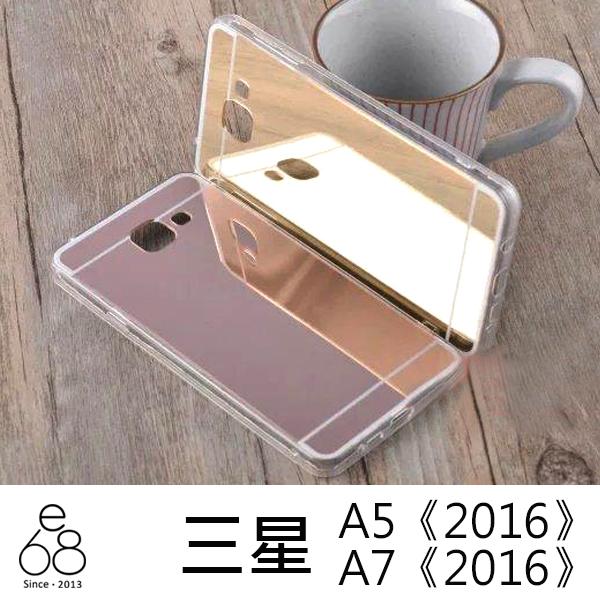 E68精品館鏡面三星A5 A7 2016版手機殼鏡子自拍軟殼保護套玫瑰金壓克力背蓋保護殼