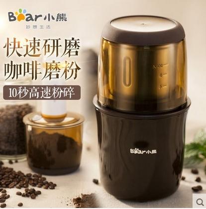 220V電壓磨豆機電動咖啡研磨機家用磨咖啡豆機磨粉機