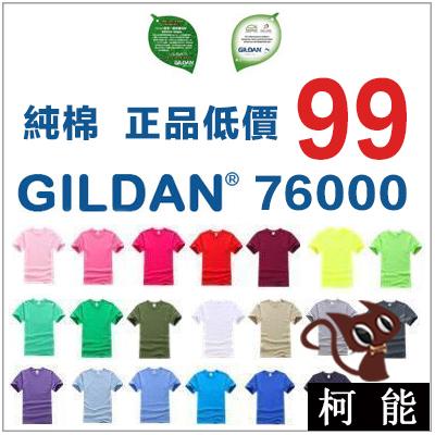 T恤7115韓版夏季簡約休閒寬鬆素色T恤純色短袖上衣素面T恤百搭甜美大學T恤