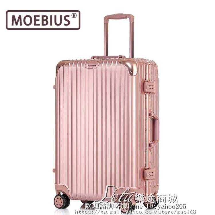 行李箱旅行拉桿箱萬向輪密碼22吋24吋26吋29吋20吋鉑金鋁框款XB-68001