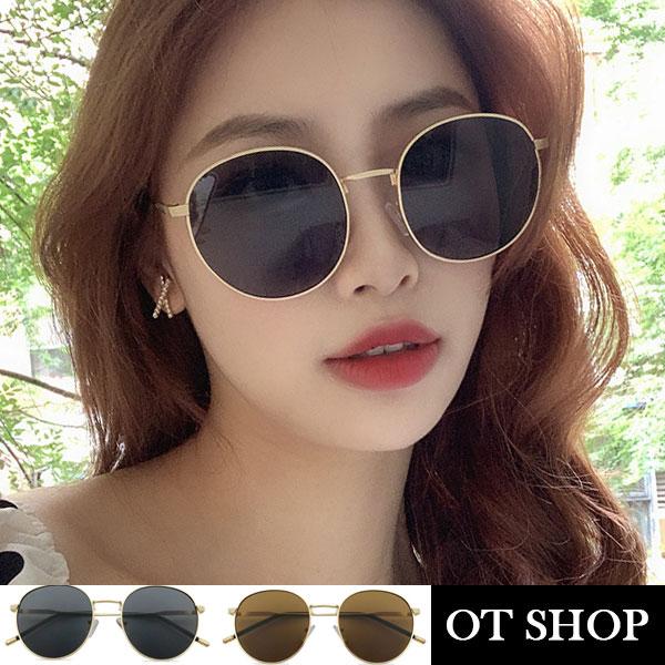 [現貨] 太陽眼鏡 韓系時尚 圓框眼鏡 金屬框 抗UV400鏡片男女穿搭墨鏡 金框黑 金框茶 U105 OT SHOP