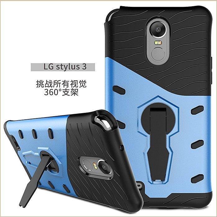 旋轉鎧甲LG Stylus3手機殼防摔抗震透氣散熱旋转支架LG Stylus3保護套全包邊矽膠殼