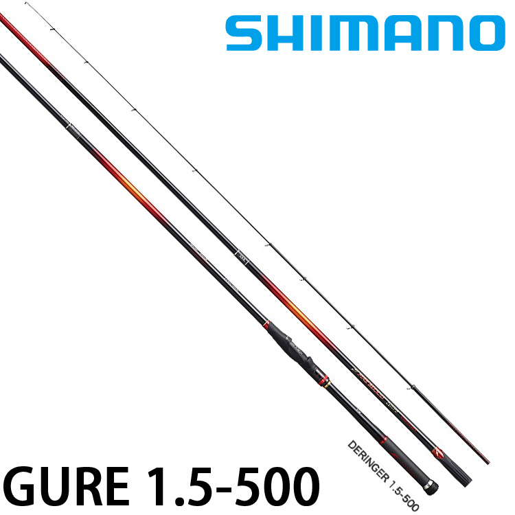漁拓釣具 SHIMANO FIRE BLOOD GURE DERINGER 1.5-500 (磯釣竿)
