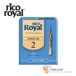 竹片美國RICO ROYAL高音薩克斯風竹片2號Soprano Sax 10片盒