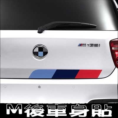 BMW 車尾貼紙 裝飾貼紙 汽車 機車  F07 F10 F12 F25 F30 F20 X3 X5 X6 M6 Z4 沂軒精品 A0013