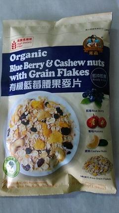 米森 有機藍莓腰果麥片/腰果巧克力麥片/水果覆盆莓/蘋果黑醋栗/*隨手包/50g
