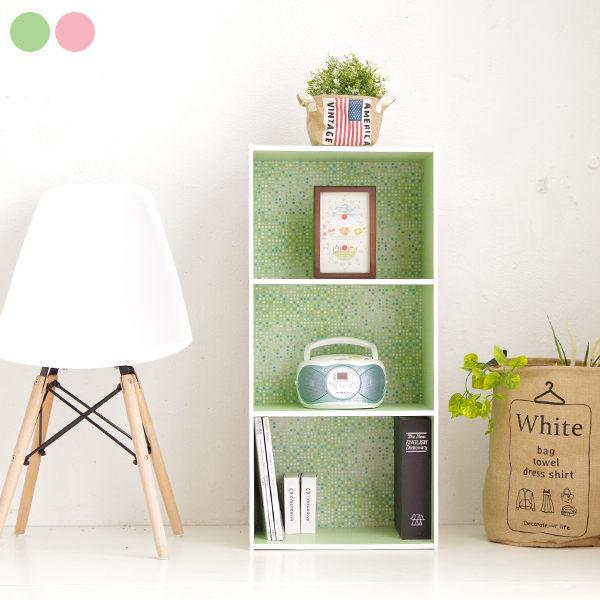 台灣製水漾三層收納櫃書櫃三格書架展示置物床頭櫃YV8629快樂生活網