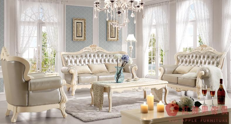 紅蘋果傢俱8801伯爵系列歐式英式古典奢華真皮沙發組皮沙發雙面雕花大理石茶几角几