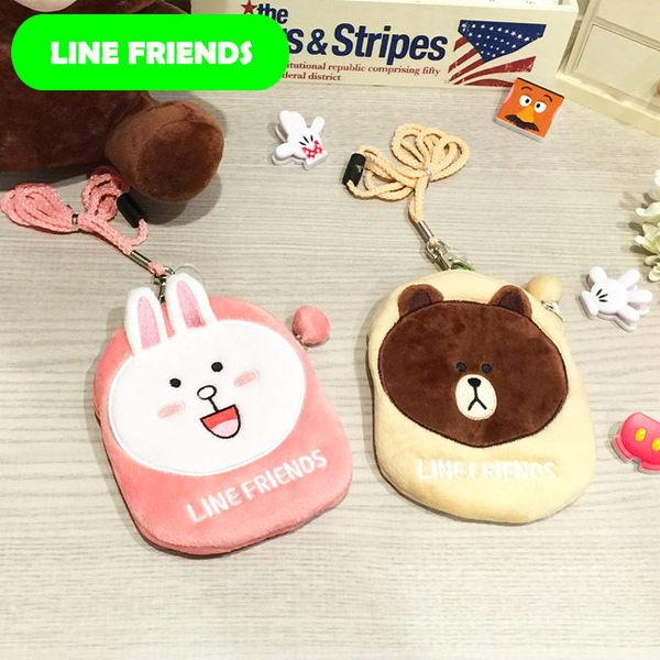 里和Riho LINE FRIENDS 脖掛式票卡夾收納包 零錢包 識別證 悠遊卡 熊大 兔兔