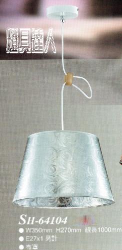 布罩餐桌燈64104家庭/咖啡廳/居家裝飾/浪漫氣氛/藝術/餐桌/燈具達人
