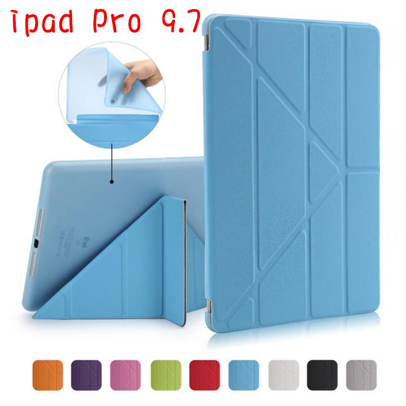 蘋果ipad Pro 9.7保護套Pro 9.7皮套殼智慧休眠軟殼防摔連體平板皮套變形金剛矽膠套