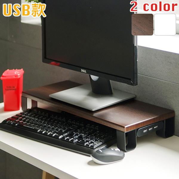 電腦桌螢幕架I0201防潑水鐵腳配色USB螢幕架兩色MIT台灣製收納專科