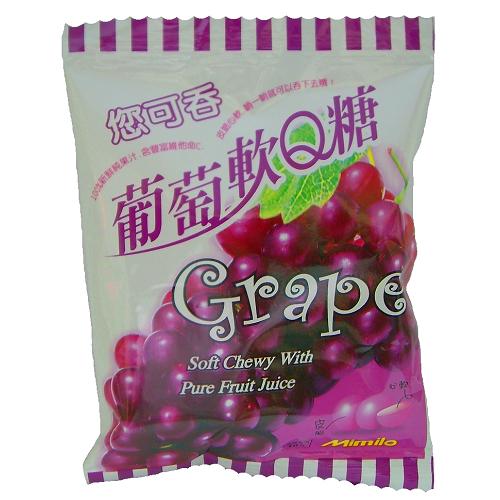 Nicotun您可吞軟Q糖-葡萄12.5g【愛買】