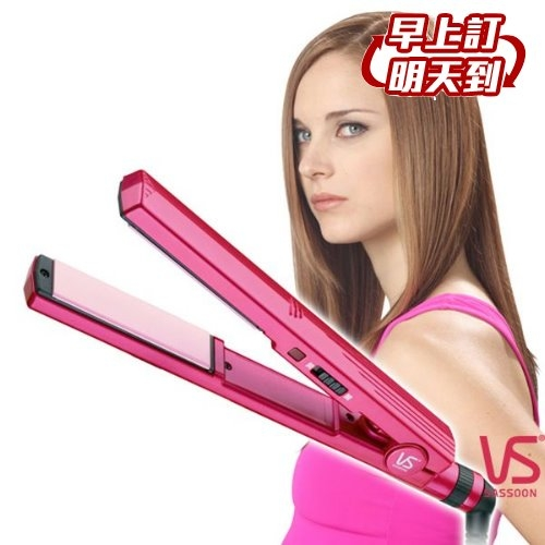 VS沙宣陶瓷纖巧25毫米直髮夾VSCS50CW.VSCS-50CW離子夾.美髮夾.直髮整髮器