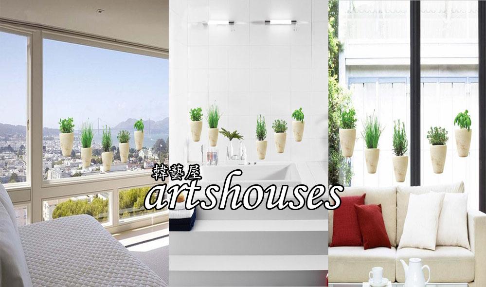 NEWSIM087立體綠花盆栽窗無膠靜電玻璃窗貼3D壁貼