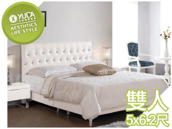 床頭片YUDA伊果5尺晶鑽雙人床架床底組床頭片床底J7M 675-2