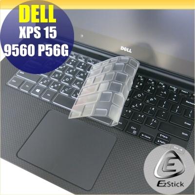 【Ezstick】DELL XPS 15 9560 P56G 觸控版 專用 奈米銀抗菌TPU鍵盤保護膜