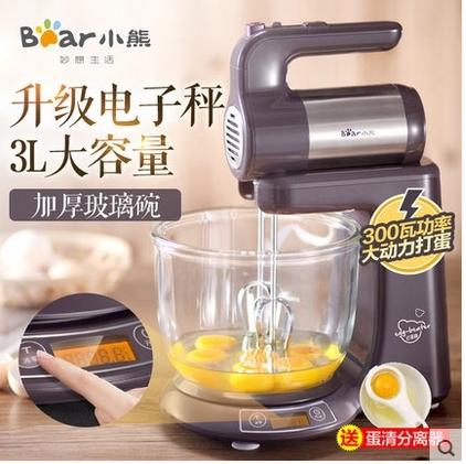 220V電壓DDQ-A30G5打蛋器電動家用不銹鋼桶烘焙打蛋和麵機