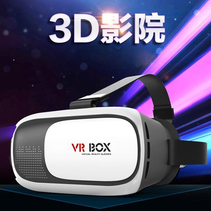 SZ VR BOX第三代虛擬實境眼鏡IMAX 360度全景身歷其境虛擬3D立體眼鏡虛擬實境